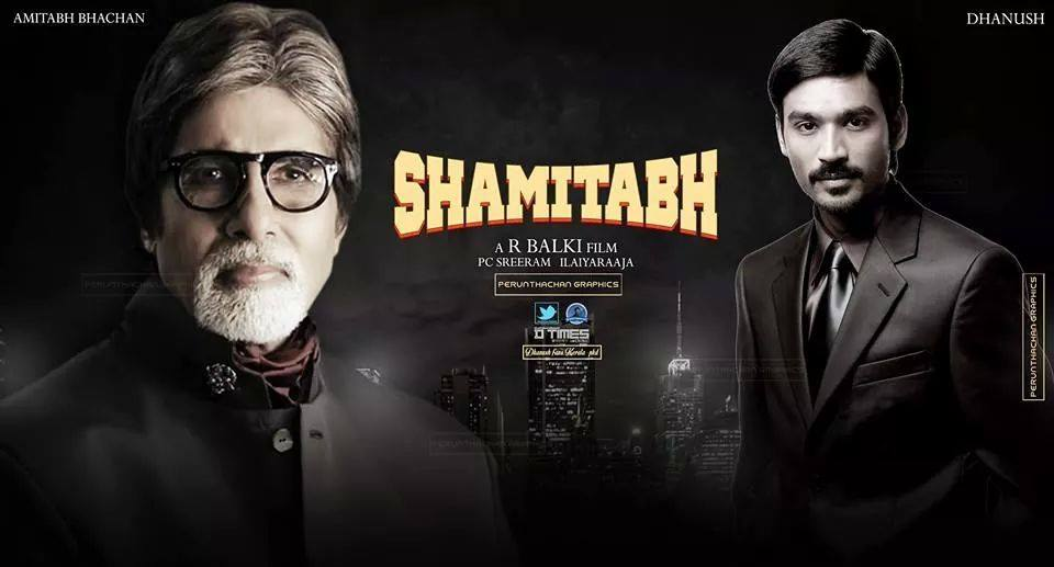 Shamitabh Review Amitabh Bachchan In Affectionate But Incoherent