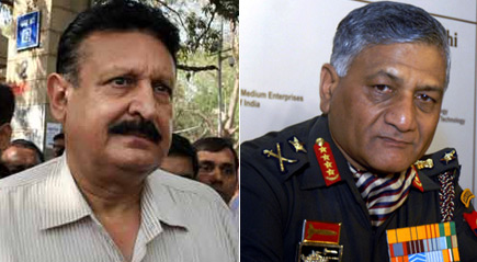 Tejinder Singh named in Army Chief's complaint